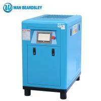 Durable Variable Frequency Drive Compressor , Oil Lubricated Air Compressor Manufactures