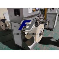 China Large Capacity Face Mask Plastic Nose Clip Wire Extruding Machine Production Line on sale