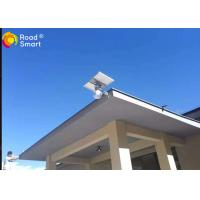 210lm/w All In One Solar Street Courtyard Light , IP65 Solar Garden Street Lamps Manufactures