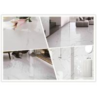China Wear - Resistant Marble Look Ceramic Floor Tile For Living Room on sale