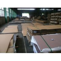 China Decoration Stainless Steel Sheet Embossing Finished Surface 2000-8000mm Length on sale