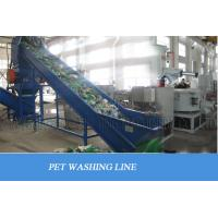 China Waste Plastic Bottle Recycling Machine Crushing Hot Washing Cold Washing Dewatering on sale