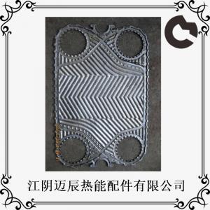Carbon Steel Frame Gea Gaskets , Rubber Gasket Sheet High Temp Resistant Manufactures