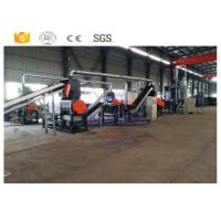 China 1000kg/h waste tire recycling machine equipment production line for sale on sale