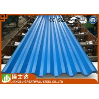 Z30-180 PPGL Color Steel Roof Tile Prepainted Colored Metal Roofing Tile Manufactures