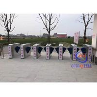 China Exit Biometric Facial Turnstile Entry Systems Half Height Tourniquet RFID Card Reader on sale