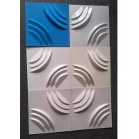Biodegradable PVC Acoustic Wall Panels Free Nail Glue Restaurants Boardrooms Use Manufactures