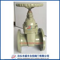 China BS5163 Resilient seat non rising cast iron gate valve on sale