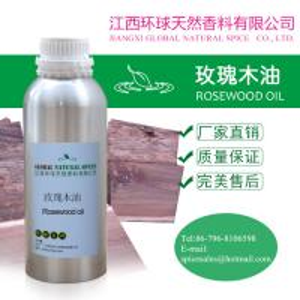 Rosewood oil,Rosewood essential oil