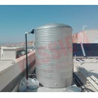 China Centralized Solar Water Heating System Vacuum Tube Collector Solar Hot Water Solution on sale