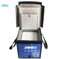 Portable Ice Coolest Cooler Medical Storage Box For Long Distance Transport Manufactures