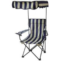 CF-420 Foldable Arm Chair w/ Extendable Canopy Manufactures