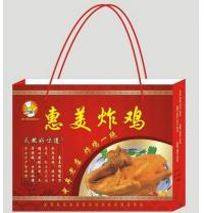 printed logo organza bags, cheap printed shopping bags, Cheap prices Discount Shopping Bags with own logo print Manufactures
