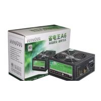 200W-1000W computer power supply Manufactures