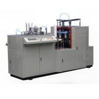 China Full Automatic Paper Cup Plate Making Machine With Special Steel Total 4 KW on sale