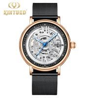 China KINYUED Brand Full Hollow Surface Skeleton Couples Stainless Steel Strap Watches Waterproof Automatic Mechanical relojes on sale