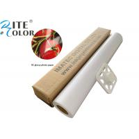 190gsm Larget Format RC Glossy Resin Coated Photo Paper Roll Pigment / Dye Inks Manufactures