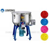 Quality Small Size Vertical Mixer Drying Color Mixer Low Noise Easy To Move With Wheels for sale