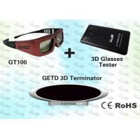 China IR 3D Emitter and IR 3D Glasses for 3D Home Theater on sale