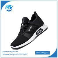 new design shoes cheap action sports running shoes men basketball shoes and sneakers Manufactures