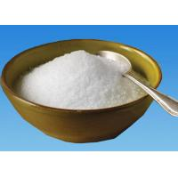 Food Grade Low Calorie Sweeteners Artificial Sweetener Xylitol White Color Manufactures