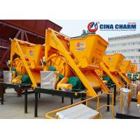 1.8T Portable Cement Mixer , Hydraulic Mixer Machine With 14m3/H Capacity Manufactures