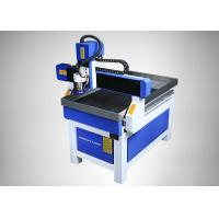 Buy cheap PEM-6090W Advertising CNC  Router Engraver, 1.5W With Pure Aluminum from wholesalers