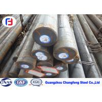 High Carbon Chromium Alloy Steel Round Bar GCr15 / EN31 For Mechanical Manufactures