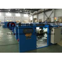 Aerospace Normal Copper Wire Twist Machine Single 0.08 - 0.45mm Automatic Wire Twister Manufactures