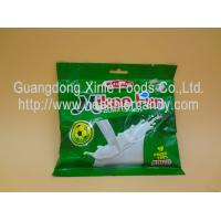 Sugarless Milk Flaovr Cube Shaped Candy Colored With Good Chewy Feeling Manufactures