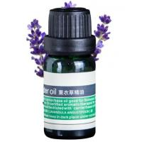 Quality Organic Lavender Essential oil Aroma Fragrance Aromatherapy Oil for sale