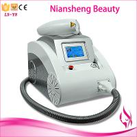 Portable ND Yag laser tattoo pigment nevus removal multifunctional beauty machine Manufactures
