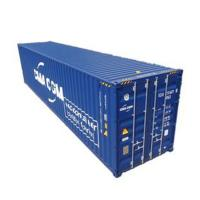 China International Standards Used Metal Shipping Containers / Second Hand Steel Containers on sale