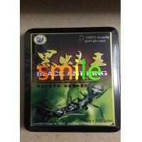 Black Ant King Male Stimulation Pills Herbal Male Enhancement Pill No Side Effect Manufactures
