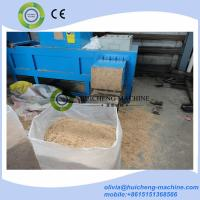 HUICHENG MACHINE Reliable Quality Horizontal Wood Sawdust Brick Machine,wood pallet block making machine