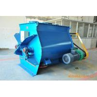 China High Speed Electrical Industrial Mixing Machine With Double Axle Paddle on sale