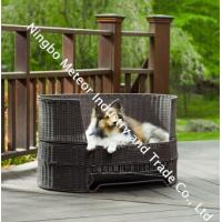 Buy cheap high quality outdoor furniture sofa rattan furniture the best quality furniture from wholesalers