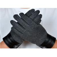 Dark Grey Ladies Touch Screen Gloves , Winter Gloves With Touch Screen Fingers  Manufactures