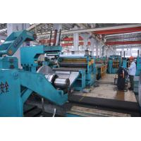 Buy cheap 310S 309S Heat Resistant Cold Rolled Stainless Steel Strips, Sheets, Plates from wholesalers