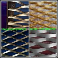 China Aluminum expanded metal mesh/decorative expanded metal mesh wall panels on sale