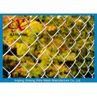 China School Chain Link Fence / Hot Dipped Galvanized Chain Link Security Fence on sale