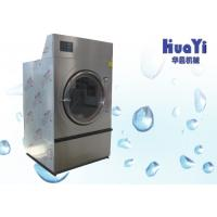 China Automatic Stackable Electric Washer And Dryer Of Stainless Steel 304 on sale