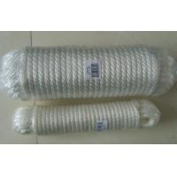 Buy cheap nylon solid braided rope from wholesalers