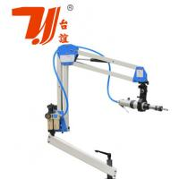 Air Tapping Machine / Penumatic Tapping Machine With Universal Head Manufactures