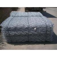 Hot Dipped Galvanized Gabion Boxes Custom Sizes For Bridge Protection Manufactures