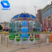 Popular Flying Swing Ride Color Customized Luxury Cool Amusement Park Rides Manufactures
