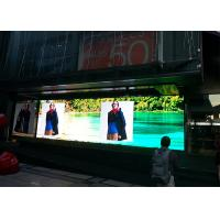 P16 SMD3535 front maintenance outdoor commercial advertising led display DOOH / fixed installation Manufactures