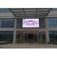 P5 RGB Programmable Wireless Outdoor SMD LED Display For Public , Great waterproof Manufactures