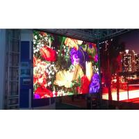 Ultra Thin External Led Display , High Brightness Big Exterior Led Screens Manufactures