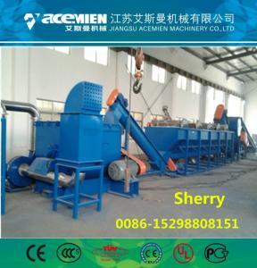 PP PE film woven bagplastic recycling machine washing machinery washing line (1000kg/h) Manufactures